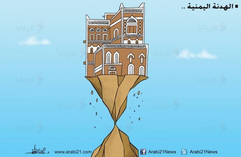 عربي ٢١ تسريب شاهد من وضع