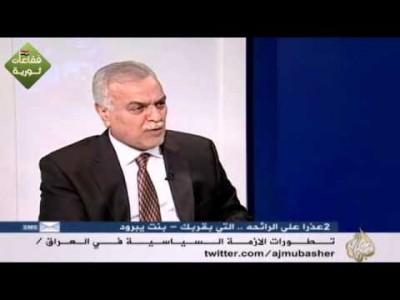 فديو-:-لقاء-الاستاذ-طارق-الهاشمي-على-قناة-الجزيرة-