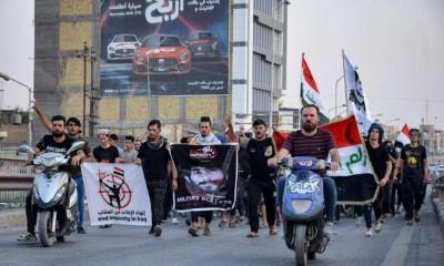 """مئات-المتظاهرين-في-بغداد-يطالبون-بـ""""إنهاء-الإفلات-من-العقاب"""""""
