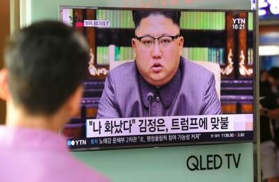 كوريا-تهدد-بتجربة-هيدروجينية-والصين-تدعوها-لضبط-النفس