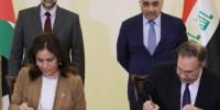 العراق-والأردن-يتفقان-على-الربط-الدولي-في-مجال-الطاقة-الكهربائية