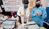 وزارة-الصحة-العراقية-تحذر-من-موجة-جديدة-لكورونا