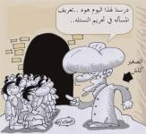 الاعتداء-على-فنان-كاريكاتير-عراقي-نشر-رسما-عن-شيخ-شوكولاته