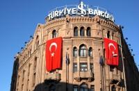 12-مليار-دولار-استثمارات-دولية-دخلت-تركيا-في-2016