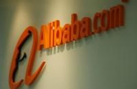 الصين-تفرض-غرامة-مالية-ضخمة-على-موقع-علي-بابا