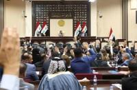 برلمان-العراق-ينهي-فصله-الأول-دون-إقرار-قوانين..