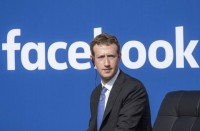 فيسبوك-تمضي-قدما-في-سياستها-لانتهاك-خصوصية-المستخدمين