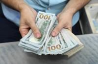 الدولار-قرب-أقل-مستوى-بأيام-قبل-شهادة-رئيس-مجلس-الاحتياطي