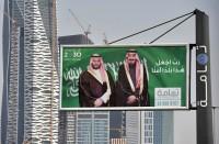 السعودية-تعلن:-الإسرائيليون-غير-مرحب-بهم-في-المملكة