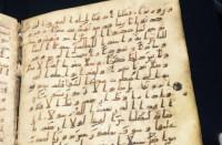 معرض-لمخطوطات-قرآنية-في-واشنطن-بهدف-بناء-الجسور