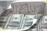 عراقيون-يطلبون-فرض-رسوما-إضافية-على-المنتجات..
