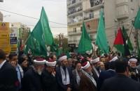 مواجهات-في-محيط-السفارة-الأمريكية-في-بيروت