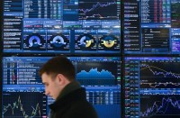 السعودية-ستخفض-إمداد-الصين-بالنفط..-وأسهم-أوروبا-تتراجع