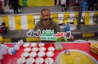 حملة-عراقية-داعمة-للإنتاج-الوطني-تكبد-إيران-خسائر-كبيرة