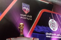 تعرف-على-نتائج-قرعة-ربع-نهائي-البطولة-العربية-للأندية