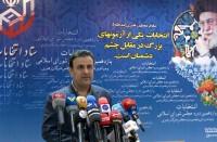 14-ألف-إيراني-يترشحون-للانتخابات-البرلمانية-غالبيتهم-بطهران