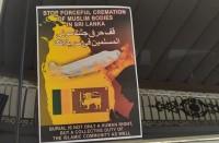 انتقاد-حقوقي-دولي-لحرق-موتى-كورونا-المسلمين-بسريلانكا