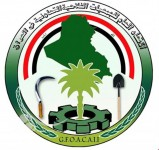 الجمعيات-الفلاحية:-جهات-إقليمية-تريد-أن-يبقى-العراق-سوقاً-للبضائع-المستوردة