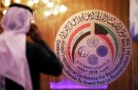 شركات-سعودية-تبدأ-الاستثمار-وإعادة-إعمار-العراق-قريبا