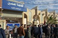 معلمو-العراق-يبدأون-إضرابا-عن-العمل-استجابة-لنقابتهم
