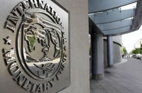 صندوق-النقد-يدعم-خطة-التحول-السعودية-وسياستها-المالية