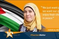 معلمة-فلسطينية-تفوز-بلقب-أفضل-معلمة-في-العالم