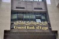 مصر-تواصل-الاستدانة-رغم-ارتفاع-الاحتياطيات-الأجنبية