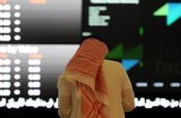 أرامكو-يقود-بورصة-السعودية-لأدنى-مستوى-بشهرين-ونصف