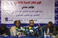العسكري-السوداني-يدعو-قوى-معارضة-لاجتماع-بقصر-الرئاسة