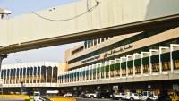 إخلاء-مطار-بغداد-من-مواد-شديدة-الانفجار