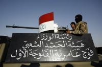 الحكومة-العراقية-تأمر-بإغلاق-كافة-مقرات-الحشد-الشعبي