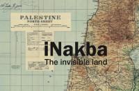 آي-نكبة..-تطبيق-للهواتف-يذكر-الفلسطينيين-بأرضهم-المحتلة