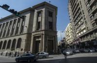 المركزي-المصري-يقترض-13.5-مليار-جنيه-لتمويل-العجز
