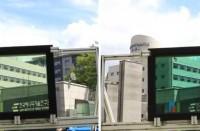 كوريون-جنوبيون-يخترعون-نوافذ-ذكية-تتكيف-مع-ضوء-الشمس