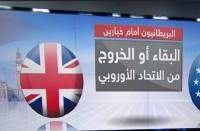 أزمة-اقتصادية-تنتظر-العالم-إذا-خرجت-بريطانيا-من-الاتحاد