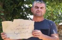 هكذا-هدد-الأمن-أسيرا-لبنانيا-محررا-بسبب-انتقاده-حزب-الله