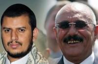 الحوثي-يلوح-بإعلان-الطوارئ-وتجميد-أنشطة-حزب-صالح