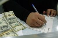 المركزي-العراقي-يحظر-التعامل-مع-المصارف-الإيرانية-بالدولار