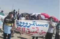 متظاهرون-عراقيون-يغلقون-منفذ-سفوان-مع-الكويت