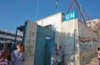 قرار-إسرائيلي-يقضي-بإنهاء-عمل-أونروا-في-القدس-المحتلة