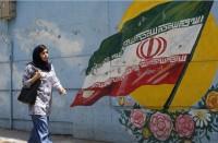 منظمة-إيرانية-تحذر-من-الفقر-المتزايد-والمشكلات-الاجتماعية