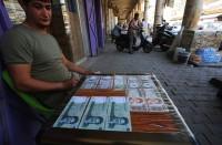 الريال-الإيراني-يهبط-لأدنى-مستوى-في-تاريخ-البلاد