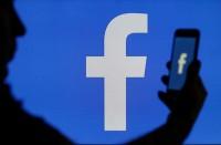 فيسبوك-يحقق-بسرقة-بيانات-267-مليون-مستخدم-وعرضها-على-الإنترنت