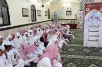 جدل-في-السعودية-بعد-قرار-بإلغاء-دور-تحفيظ-القرآن