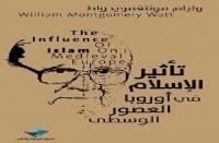 تأثير-الإسلام-في-أوروبا..-شهادة-باحث-بريطاني