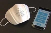 شركة-يابانية-ناشئة-تطور-قناعا-ذكيا-يترجم-الكلام-لـ8-لغات