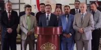 بيان-من-الاحزاب-العربية-في-كركوك-يرفض-اجراء-الاستفتاء-على-الانفصال