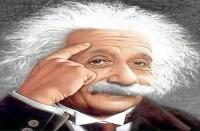 اكتشف-7-أشياء-تظهر-لك-أنك-الأكثر-ذكاء