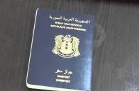 بيلد-أم-سونتاغ:-تنظيم-الدولة-استولى-على-11-ألف-جواز-سفر-سوري