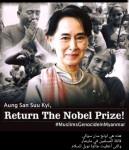طالبوا-بسحب-جائزة-نوبل-للسلام